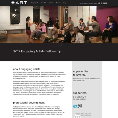 2017 Engaging Artists Fellowship