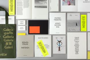 01-Galerija-Kranjcar-Zagreb-Croatia-Branding-Print-Stationery-Bunch-BPO.jpg