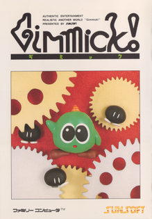 gimmick-famicom-cover-front.jpg