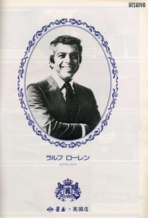 391f6ae61ec25b7a8a1ece20782b2fa7-ivy-league-japanese-prints.jpg