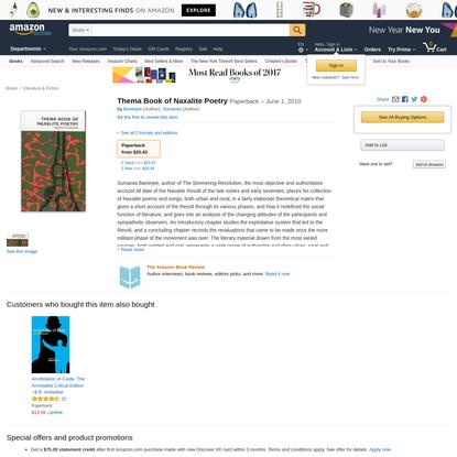 Thema Book of Naxalite Poetry