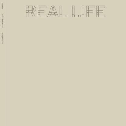 Sharper Image - Real Life