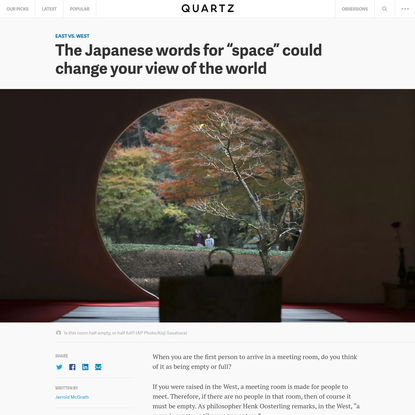 """The Japanese words for """"space"""" could change your view of the world"""