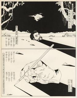 02_space_teriyaki_900.jpg
