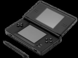 Nintendo DS Lite with stylus