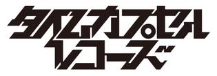 "sasakishun: ""タイムカプセルレコーズ"" (..."