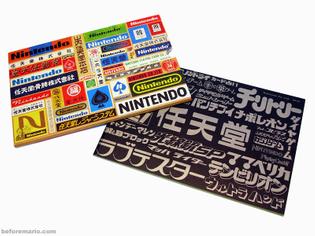 nintendo_company_guide_2015_02.JPG