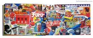 nintendo_company_guide_2015_30.JPG
