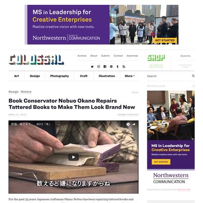 Book Conservator Nobuo Okano Repairs Tattered Books to Make Them Look Brand New