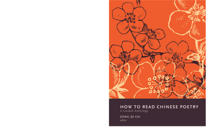 How to Read Chinese Poetry: A Guided Anthology Edited by Zong-Qi Cai