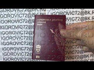 Buy Fake Passport of Sweden