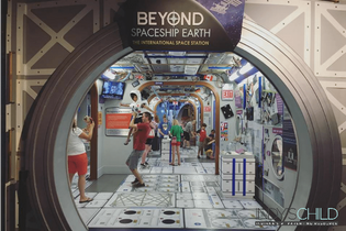 Beyond3-Spaceship-Earth-Childrens-Museum-Indianapolis-_-Indys-Child-Magazine.png