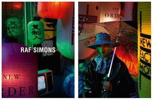 Raf-Simons-SS18-Campaign_fy1.jpg