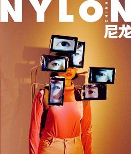 Eponine Huang - NYLON CHINA