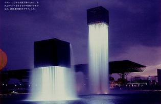 nine-floating-fountains-isamu-noguchi.jpg