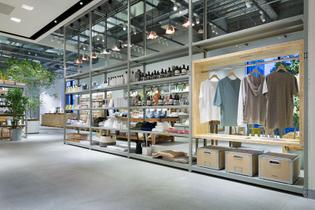 schemata-architects-todays-special-shop-kyoto-designboom-05.jpg