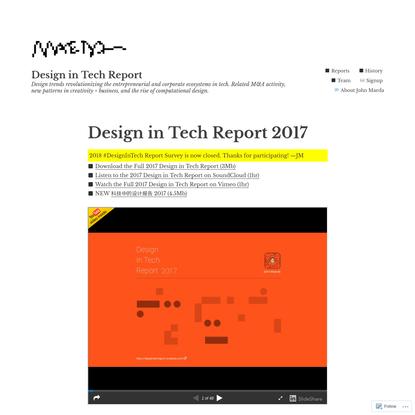 Design in Tech Report 2017