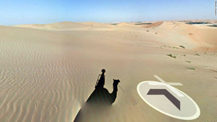 Camel Cam, Google Maps Vehicle