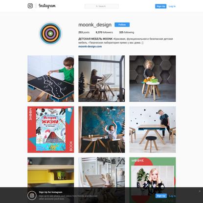 ДЕТСКАЯ МЕБЕЛЬ MOONK (@moonk_design) * Instagram photos and videos