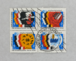 AliMobasser-Stampsofarevoultion1985-Miscellaneous-itsnicethat.jpg