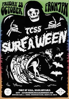 TCSS SURFAWEEN