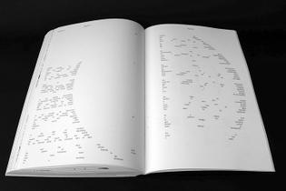 AngharadHengyu-AWanderingPoem-GraphicDesign-ItsNiceThat-8.jpg