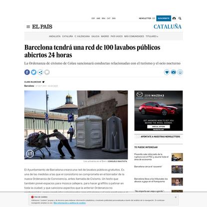 Barcelona tendrá una red de 100 lavabos públicos abiertos 24 horas