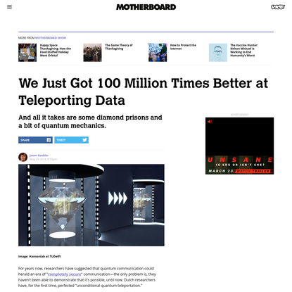 We Just Got 100 Million Times Better at Teleporting Data