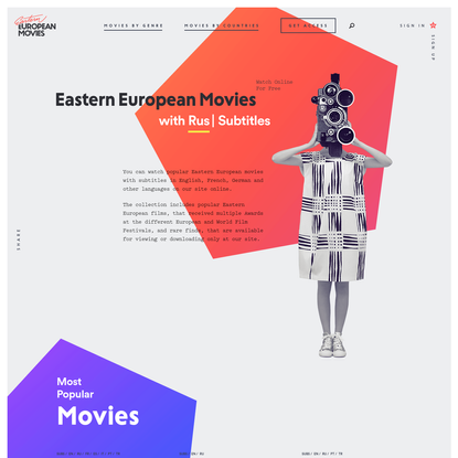 Eastern European Movies with English Subs