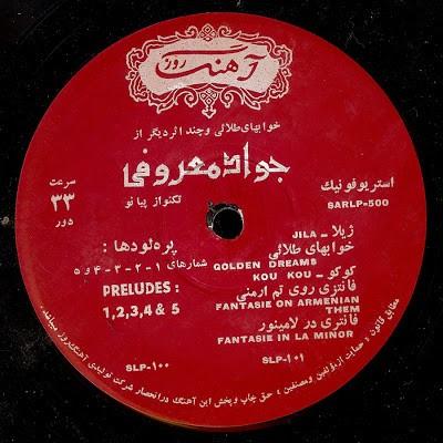 javad-3-label-a.jpg
