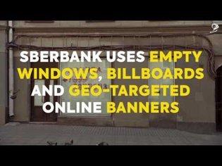 SBERBANK. NEIGHBORHOODS