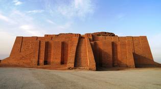 Ur-Ziggurat-2.jpg