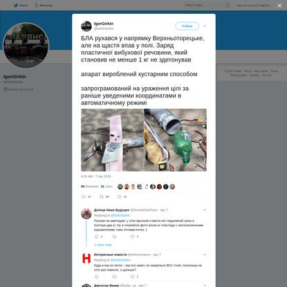 IgorGirkin on Twitter