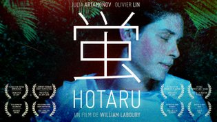 HOTARU 蛍 * Short film