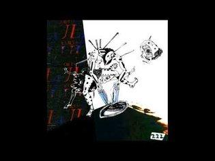 uli - 222 (full album)