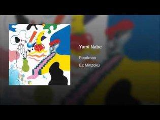 Yami Nabe