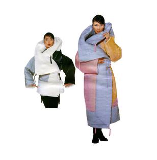 1990s ISSEY MIYAKE COAT Pattern Vogue Jacket Patterns Japanese Avant Garde Vogue 1859 Designer Original Womens Sewing...