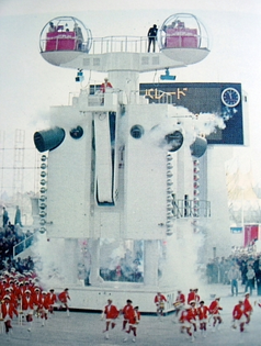 expo70_Arata-Isozaki-robot-x640.jpg