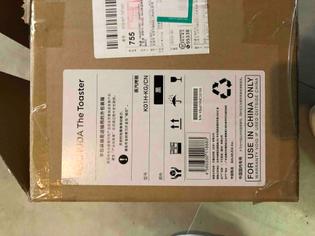 Package Handling Label