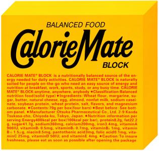 Caloriemate_02W.jpg