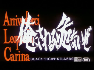 Black Tight Killers (1966)