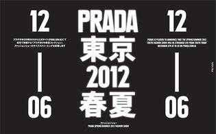 Prada 2012 Branding 1
