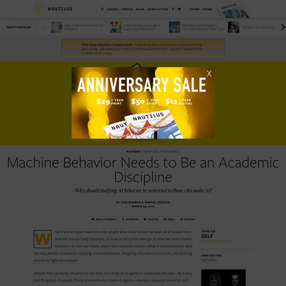 Machine Behavior Needs to Be an Academic Discipline - Issue 58: Self - Nautilus