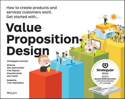 Value-Proposition-Design.pdf