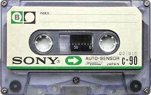 cassettes_2_0.jpg