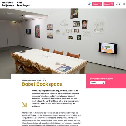 Babel Bookspace - Museum Boijmans Van Beuningen