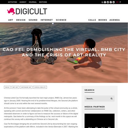 Cao Fei: Demolishing The Virtual. Rmb City And The Crisis Of Art-reality   Digicult   Digital Art, Design and Culture