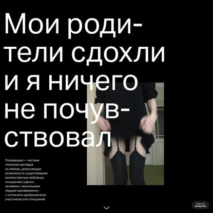 'ТЕСТ ТЕСТ ХУЙ' by Alexander Cherepanov