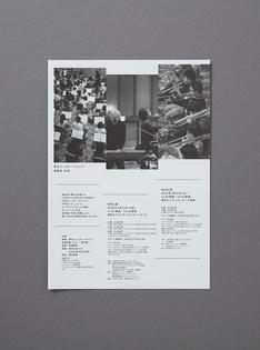 rikakonagashim-tohokuyouthorchestra2018-graphicdesign-itsnicethat-02.jpg?1522864191