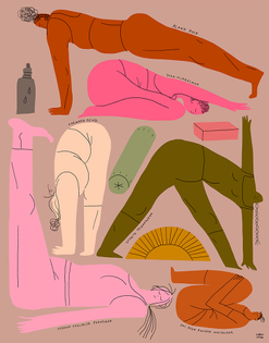 subin-yang-illustration-itsnicethat-10.jpg?1526488073